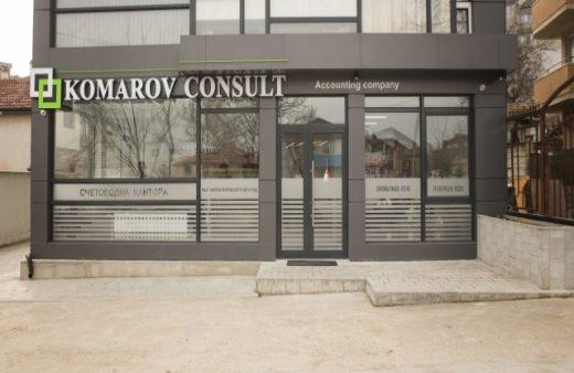 Контакты - Komarov Consult