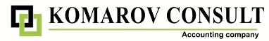 Регистрация на фирми - Komarov Consult