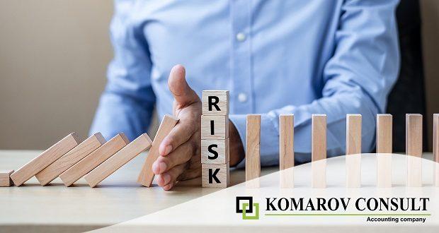 СЧЕТОВОДИТЕЛ или Счетоводна кантора? Кой е правилният избор? - Komarov Consult