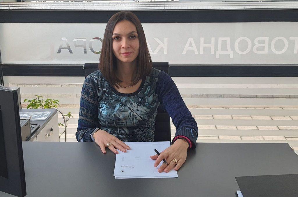 К.Георгиева - Оперативен счетоводител - Komarov Consult