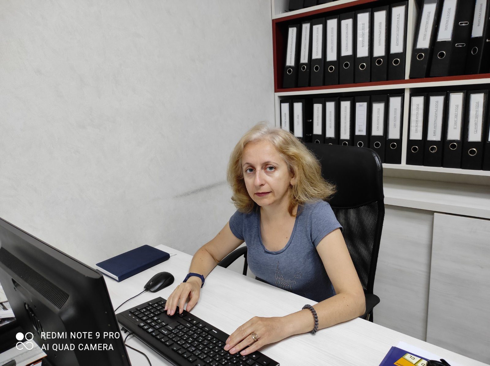 Н. Пленимирова - Оперативен счетоводител - Komarov Consult